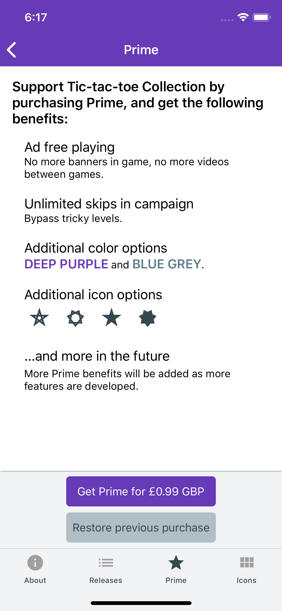 Prime on iOS in 0.19